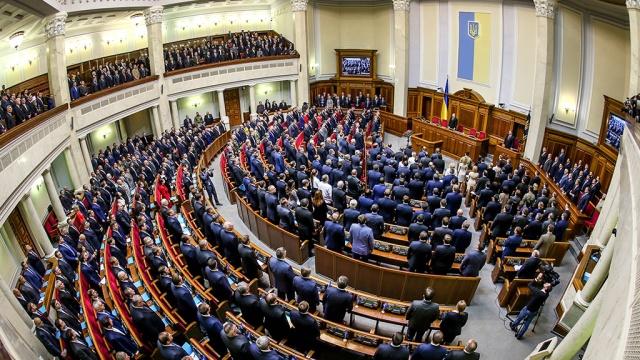 Верховная рада рассмотрит отмену закона об особом статусе Донбасса