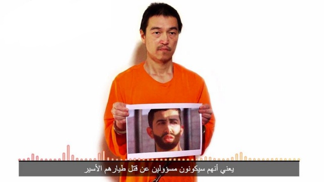 """Японский пленник """"Исламского государства"""": мне осталось жить 24 часа"""