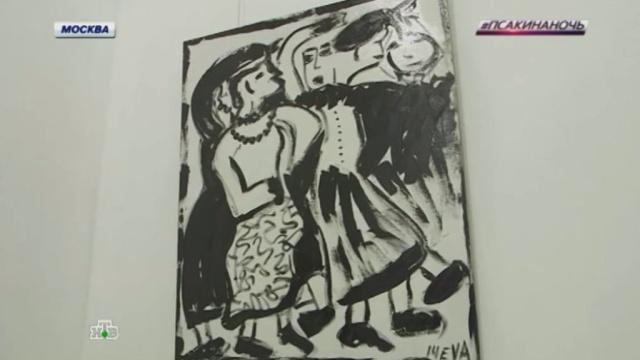 Искусствоведы восхищаются картинами Васильевой и сравнивают ее с Пикассо