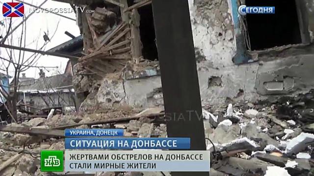 Киевские силовики бомбят Донбасс снарядами иностранного производства