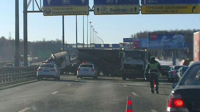 некоторых авария на киевском шоссе 14 ноября 2017 найдете