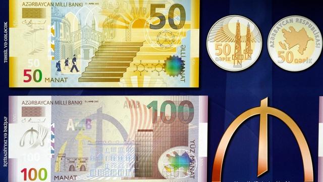 Курс азербайджанского маната к рублю на сегодня