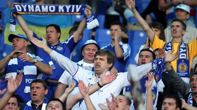 УЕФА обвинил фанатов киевского Динамо в расизме