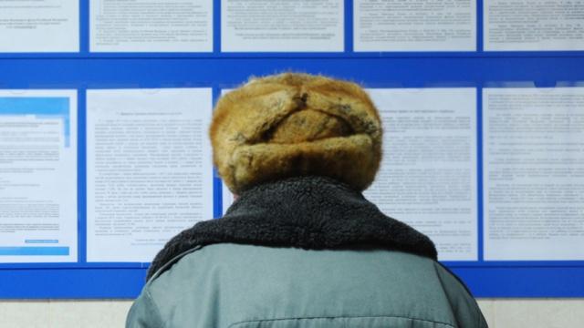 Украине не хватает 80 миллиардов гривен на выплату пенсий