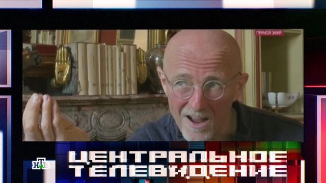 Доктор Франкенштейн: на задумавшего пересадку головы профессора ополчились врачи всего мира