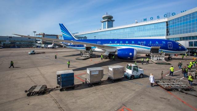 Записи анна лебедева аэропорт токио