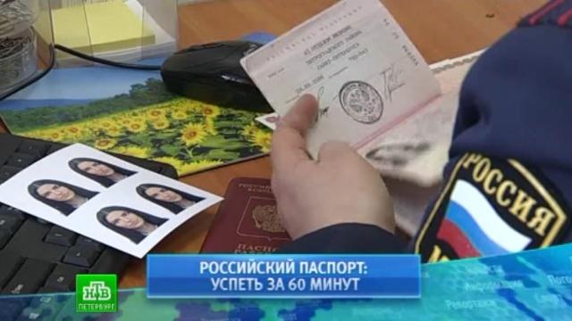 Как сделать загранпаспорт омск побыстрее 102