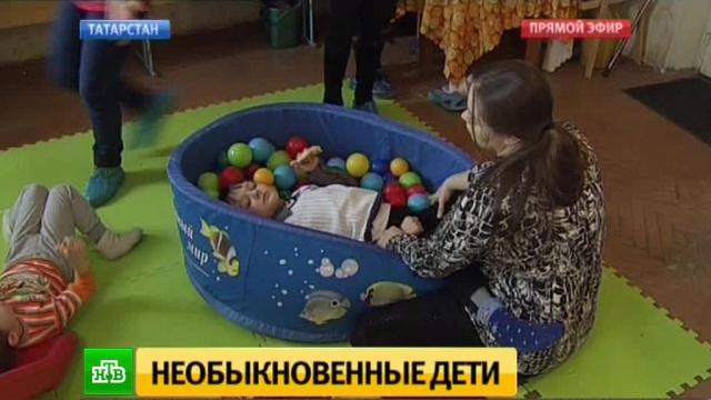 В Татарстане родители сообща поднимают детей-аутистов