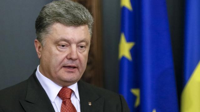 """Журналисты американского радио """"Свобода"""" обвинили Порошенко в злоупотреблении властью"""
