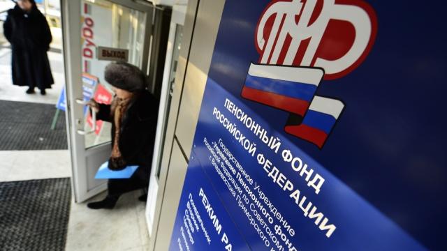Власти РФ планируют сохранить накопительный элемент пенсии до 2018 года