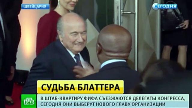 Блаттер предрек мировому футболу тяжелые времена