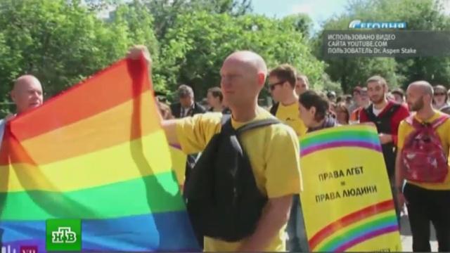 Украинские радикалы пригрозили сорвать гей-парад в Киеве