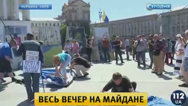 """На Украине после разгона """"третьего Майдана"""" продолжаются задержания"""