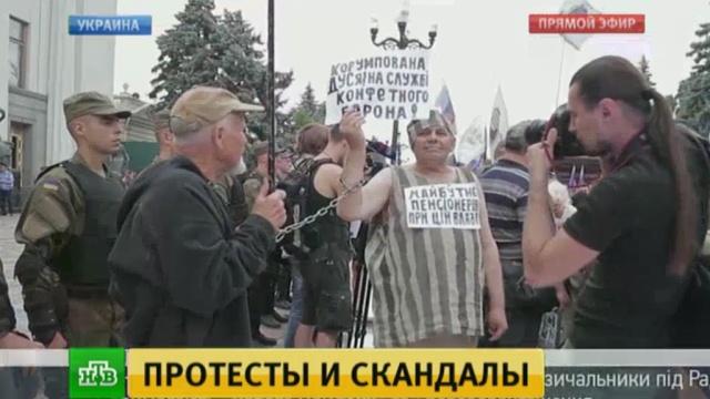 Киев охватили протесты на фоне громких политических и коррупционных скандалов