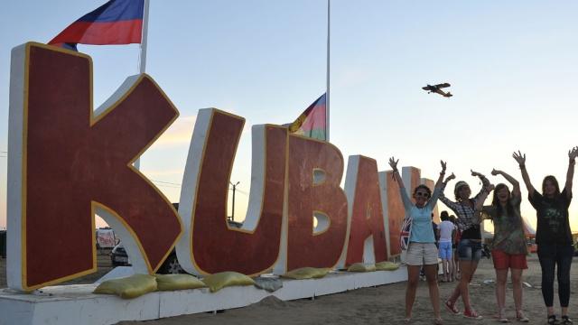 В калининградском поселке Янтарный запретили фестиваль KUBANA