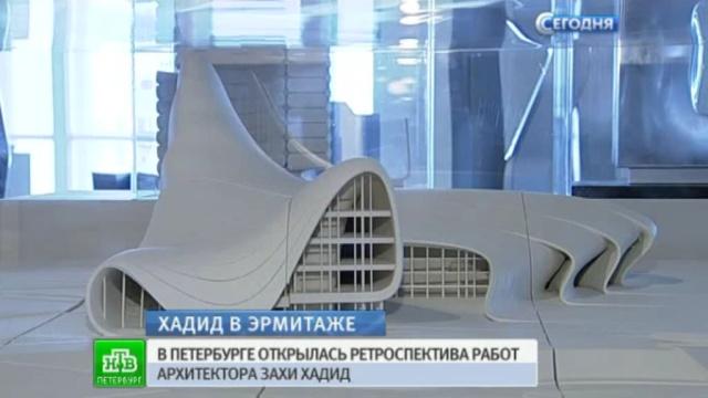 Эрмитаж показывает макеты и эскизы архитектурного экспериментатора