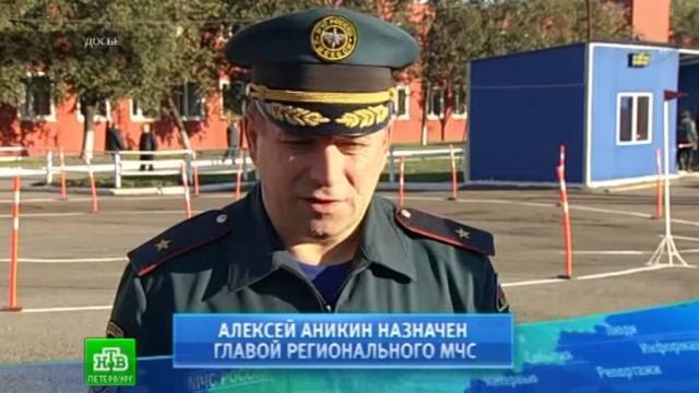 Новые назначения в мчс россии на сегодняшний день 2018