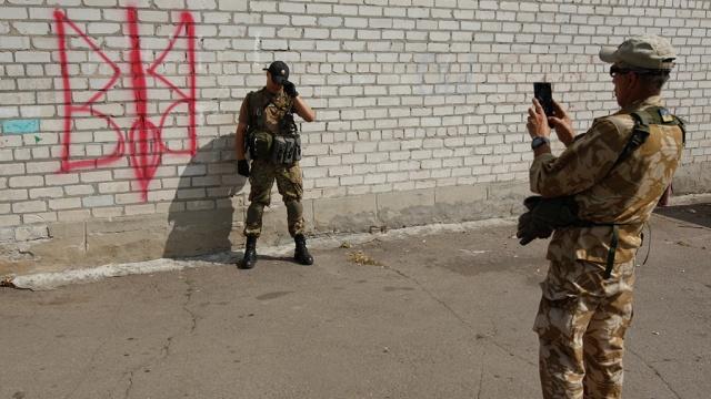 белая книга о украине видео