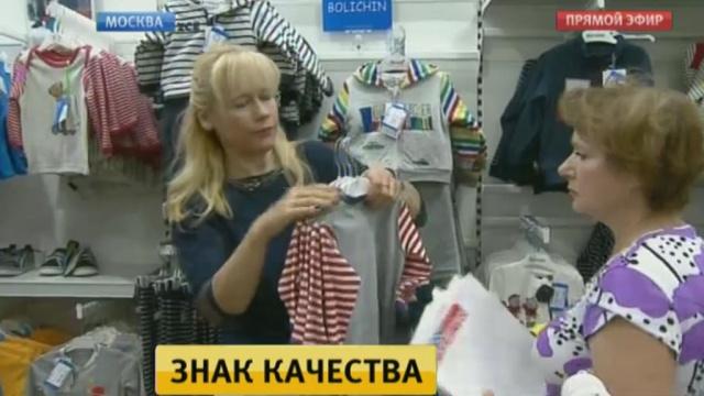 эксперты роскачества занялись проверкой ползунков детской обуви