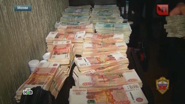 дом может где можно найти деньги Женская одежда