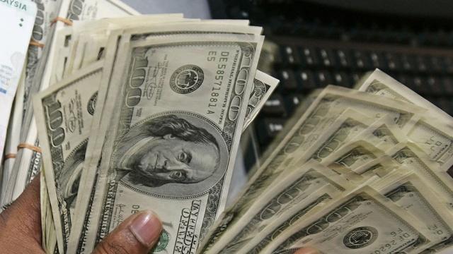 Форекс биржа курсы валют онлайн
