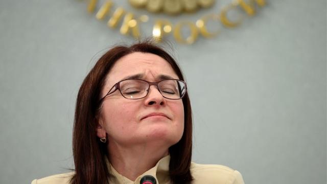 Эльвира Набиуллина признана лучшим главой ЦБ в мире