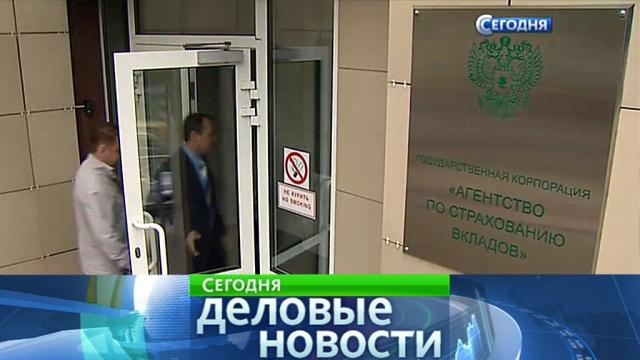 выдал агентству страхованию вкладов кредит рублей