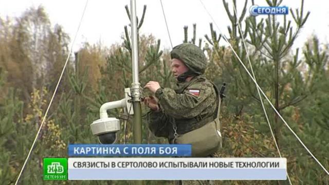 На полигоне ЗВО под Петербургом связисты испытали новейшую технику