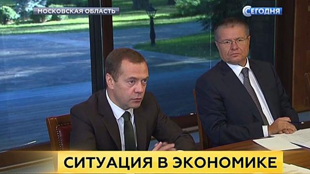 можете ситуация в экономике россии сегодня коттеджей, гостевых