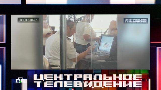 Журналисты НТВ нашли брешь в системе безопасности аэропорта Каира