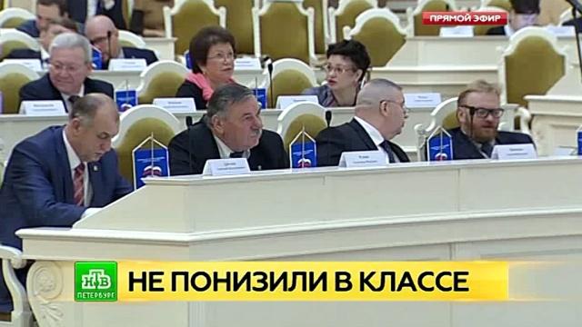 Дефицит бюджета в 59 млрд рублей не заставил питерских депутатов отказаться от бизнес-класса