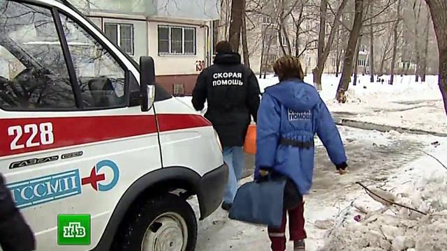 трагедия в новосибирске в детском саду фото наукам, изучающим человека