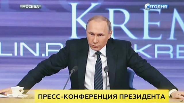 Владимир Путин не скрывал эмоций в адрес Турции и Саакашвили