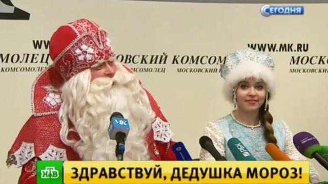 дед мороз рассказал главных новогодних желаниях россиян