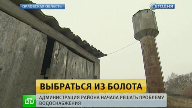 Новости россии на этой неделе