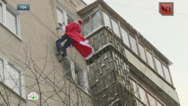 дед мороз форточник вызвал переполох жильцов уфимской многоэтажки