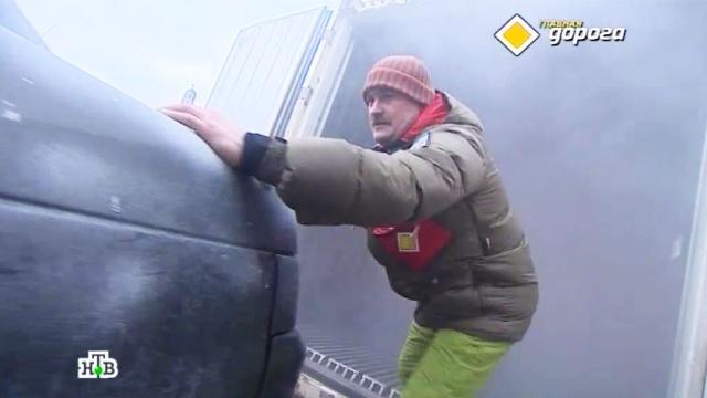 срочная разморозка вдохнуть замерзший автомобиль