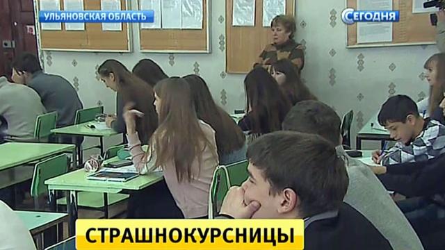 студенческое видео фото