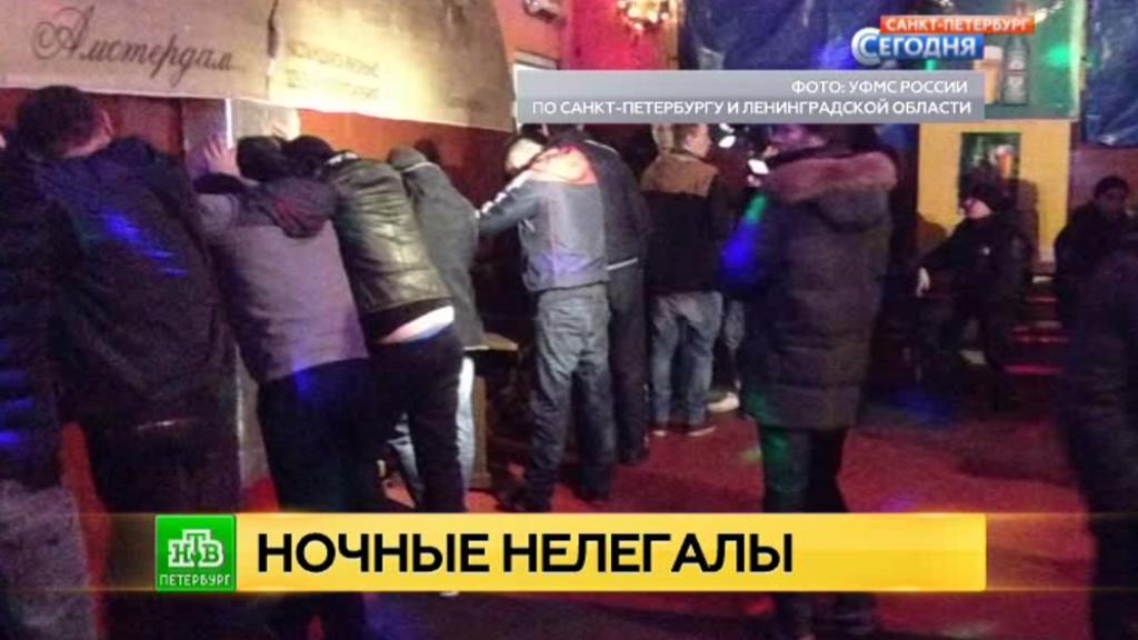 В нелегальном ночном клубе женский ночной клуб в ростове