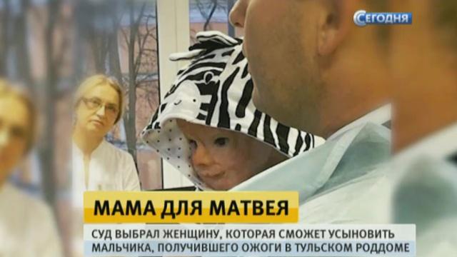 матвей кто мать екатерина захаренко рядом закрывается топочная