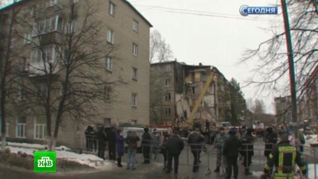 взрыва газа ярославле спасатели ищут шестерых жителей разрушенного