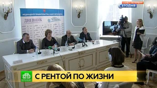 знакомства для пожилых в иркутске