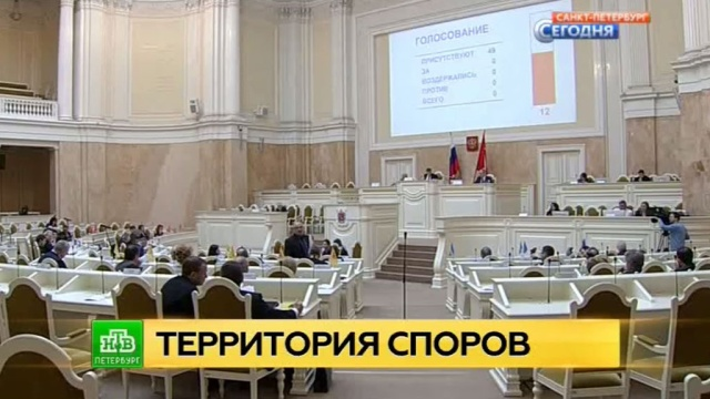 Петербургские депутаты нарезали округа для предстоящих выборов в ЗакС