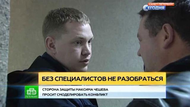 Судебный участок санкт петербурга
