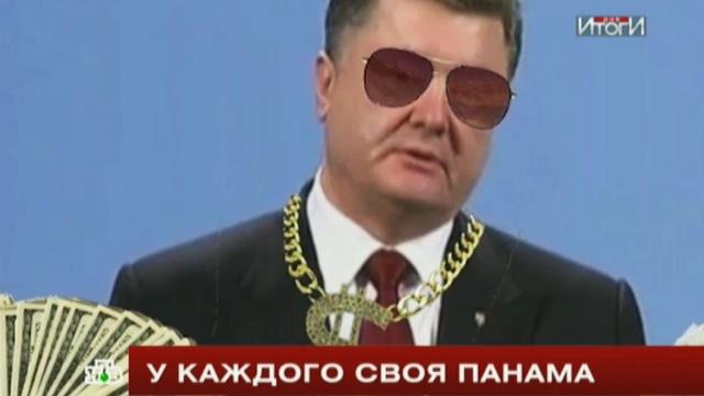 Садовый пригласил Порошенко на японский завод Fujikura, чтобы подумать об улучшении инвестиционного климата Украины - Цензор.НЕТ 7557