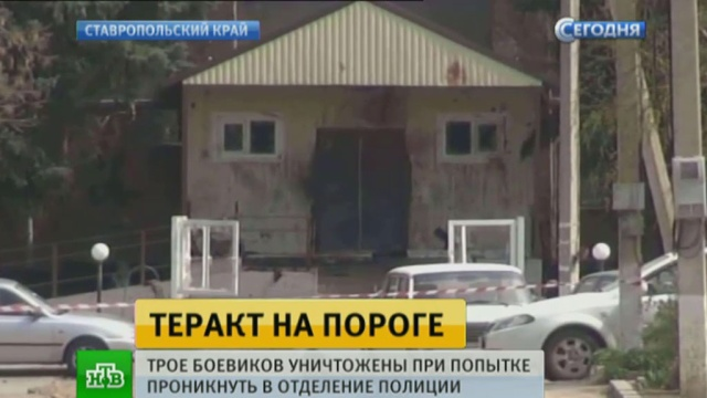 RCDS announced the names attacked the police Department of the militants
