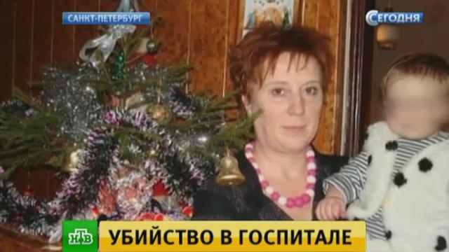 СМИ назвали предварительную версию убийства медсестер в Петербурге