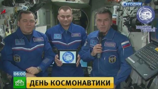 Подними голову: по всей России празднуют День космонавтики