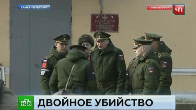 The alleged killer of nurses in St. Petersburg detained