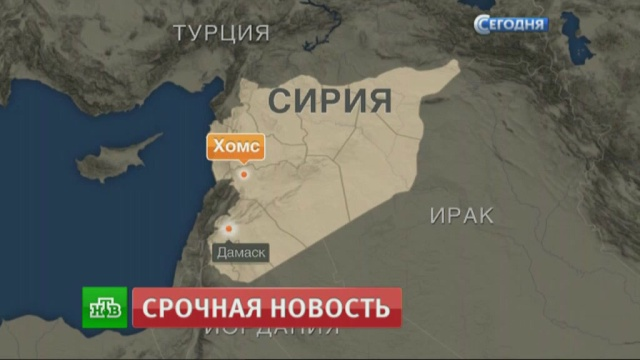 The bodies of the pilots evacuated from the crash site of the Mi-28N in Syria